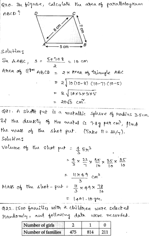 Solved CBSE Sample Papers for Class 9 Maths Paper 3 10