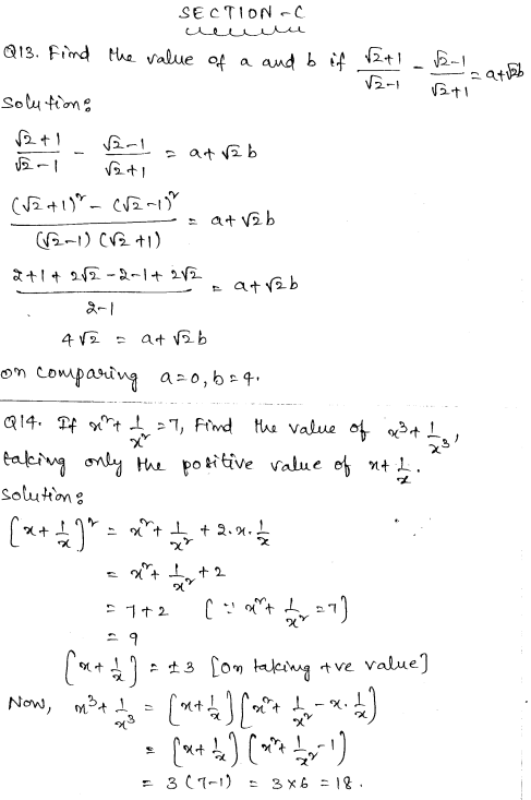 CBSE Sample Papers for Class 9 Maths Set 3 6