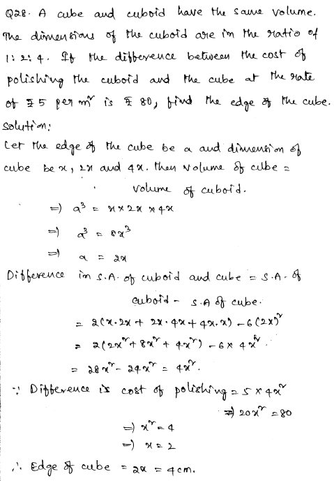 Sample Papers for Class 9 Maths Solved paper 4 17