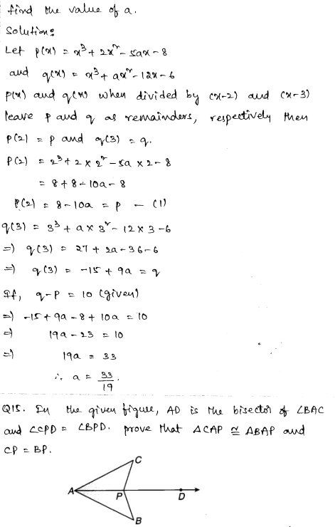 CBSE Sample Papers for Class 9 Maths Set 4 6