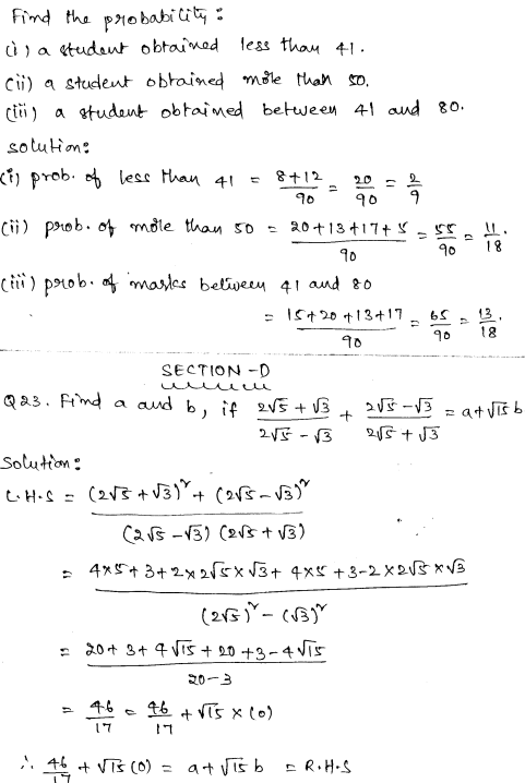 Sample Papers for Class 9 Maths Solved paper 5 13