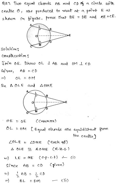 Sample Papers for Class 9 Maths Solved paper 5 17