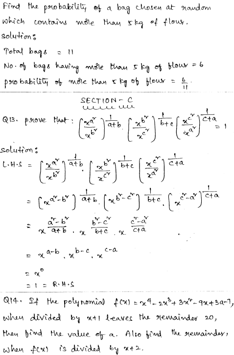 CBSE Sample Papers for Class 9 Maths Set 5 6