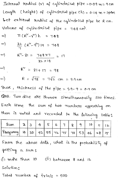 Sample Papers for Class 9 Maths Solved paper 6 13