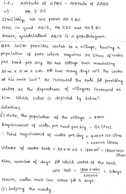 Sample Papers for Class 9 Maths Solved paper 6 21
