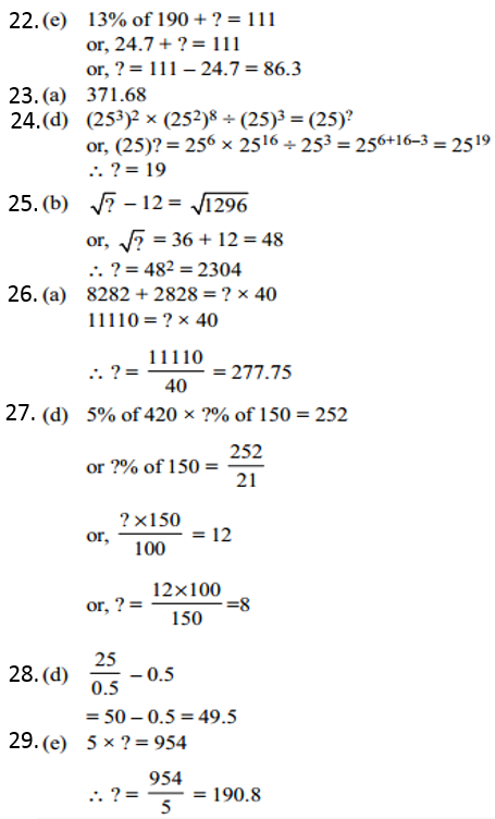 Simplification Questions for IBPS CLERK 2011 Answers 4
