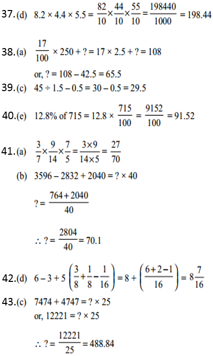 Simplification Questions for IBPS CLERK 2011 Answers 6