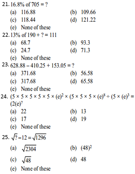 Simplification Questions for IBPS CLERK 2011 5