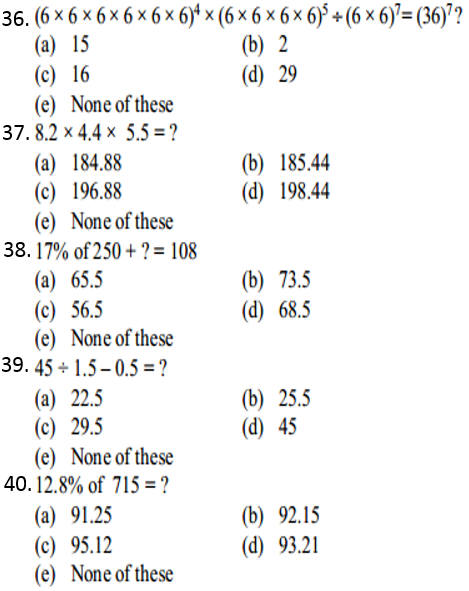 Simplification Questions for IBPS CLERK 2011 8