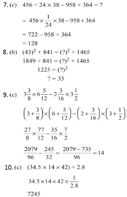 Simplification Questions for IBPS CLERK 2013 Answers 3