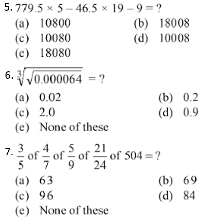 Simplification Questions for IBPS CLERK 2014 2