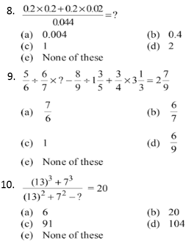 Simplification Questions for IBPS CLERK 2014 3