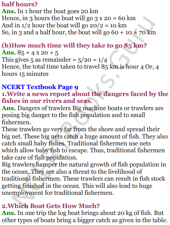 NCERT Solutions for Class 5 Maths Chapter-1 The Fish Tale 5