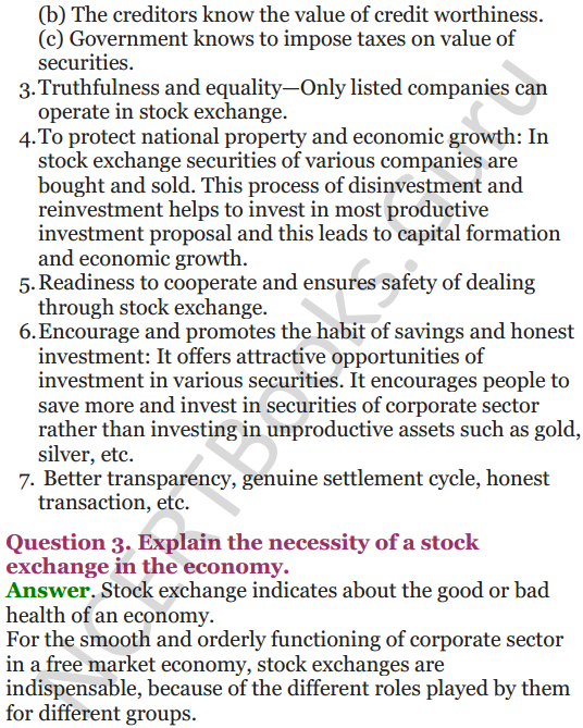 NCERT Solutions for Class 12 Entrepreneurship Chapter 6 Resource Mobilization 108