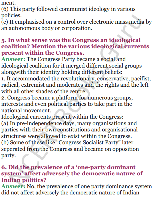 Political science ncert class 12 pdf file