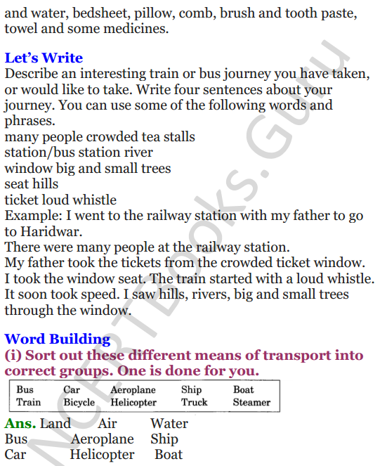 NCERT Solutions for Class 3 English Unit-6 Poem Trains 2
