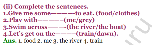 NCERT Solutions for Class 3 English Unit-6 Poem Trains 3