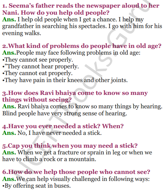 NCERT Solutions for Class 3 EVS Chapter 13 Sharing Our Feelings 1