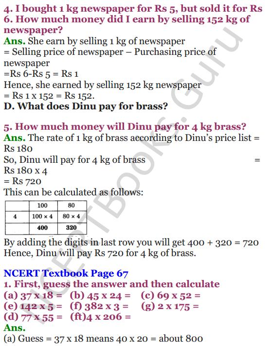 NCERT Solutions for Class 4 Mathematics Chapter-6 The Junk Seller 7