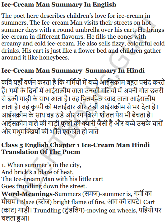NCERT Solutions for Class 5 English Unit 1 Chapter 1 Ice-Cream Man 6