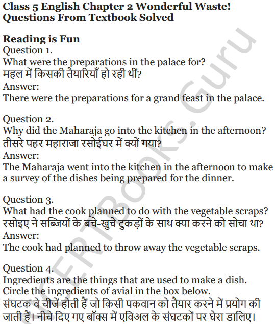 NCERT Solutions for Class 5 English Unit 1 Chapter 2 Wonderful Waste! 1