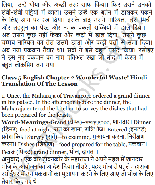 NCERT Solutions for Class 5 English Unit 1 Chapter 2 Wonderful Waste! 10