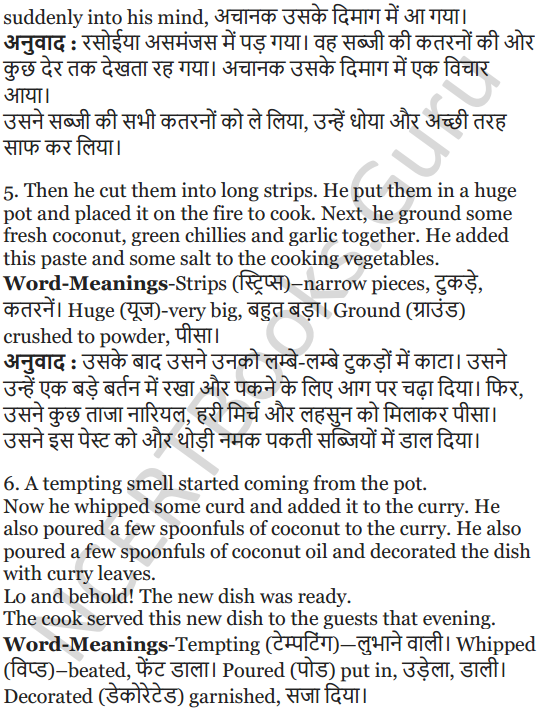 NCERT Solutions for Class 5 English Unit 1 Chapter 2 Wonderful Waste! 12