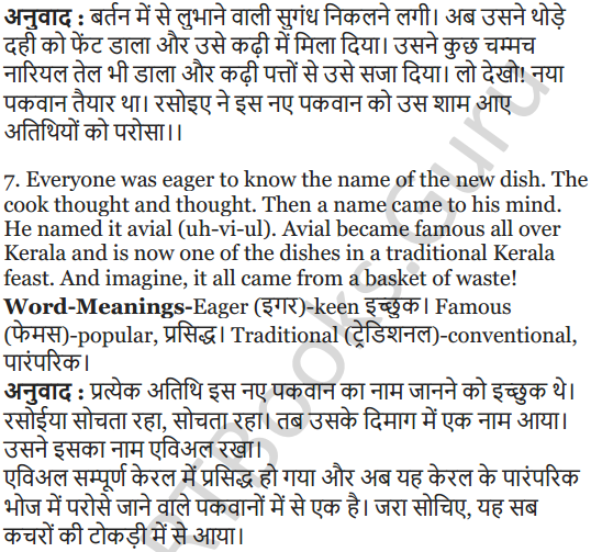 NCERT Solutions for Class 5 English Unit 1 Chapter 2 Wonderful Waste! 13