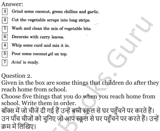NCERT Solutions for Class 5 English Unit 1 Chapter 2 Wonderful Waste! 3