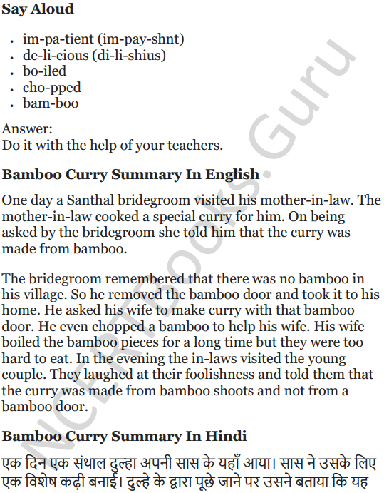 NCERT Solutions for Class 5 English Unit 1 Chapter 3 Bamboo Curry 2