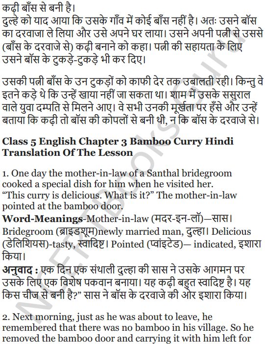 NCERT Solutions for Class 5 English Unit 1 Chapter 3 Bamboo Curry 3