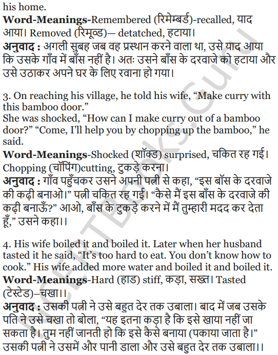 NCERT Solutions for Class 5 English Unit 1 Chapter 3 Bamboo Curry 4