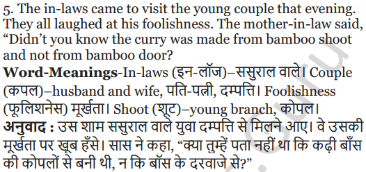 NCERT Solutions for Class 5 English Unit 1 Chapter 3 Bamboo Curry 5