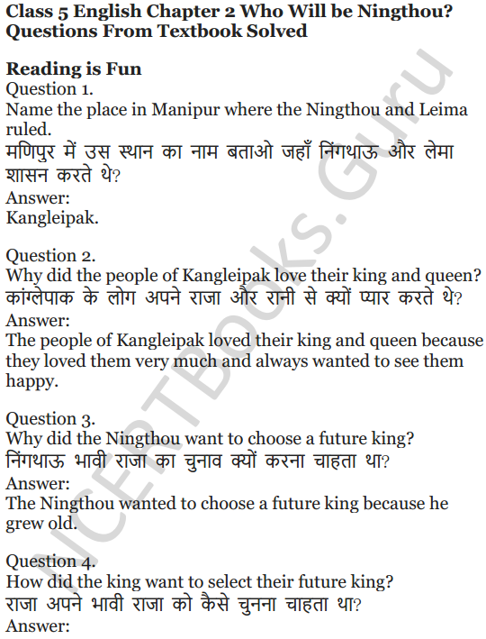 NCERT Solutions for Class 5 English Unit 10 Chapter 2 Who Will be Ningthou 1