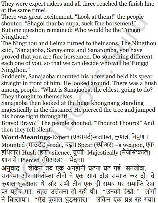 NCERT Solutions for Class 5 English Unit 10 Chapter 2 Who Will be Ningthou 11