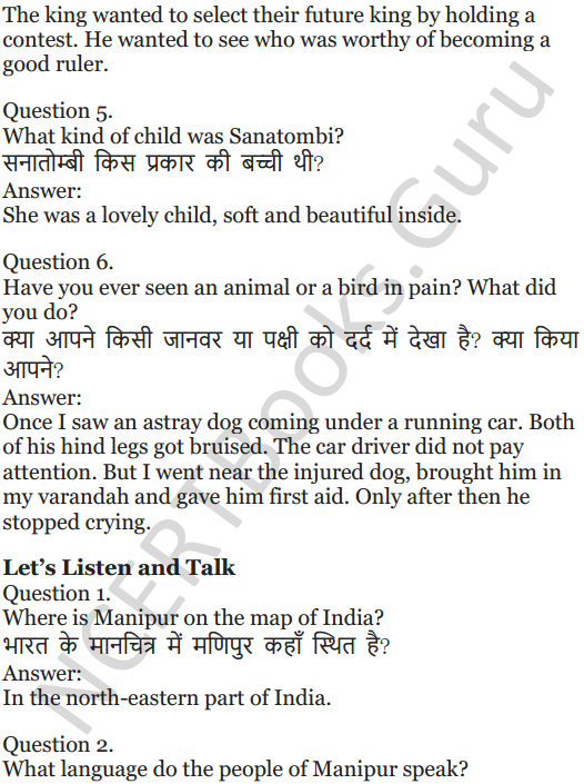 NCERT Solutions for Class 5 English Unit 10 Chapter 2 Who Will be Ningthou 2