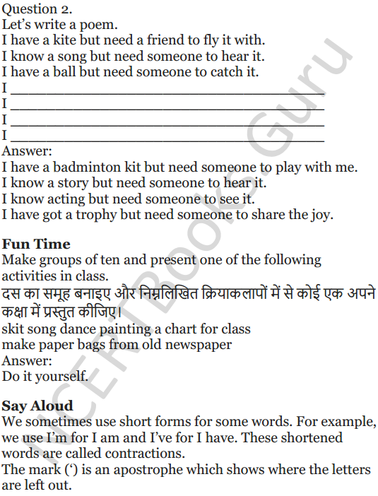 NCERT Solutions for Class 5 English Unit 2 Chapter 1 Teamwork 10