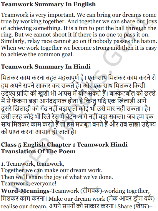 NCERT Solutions for Class 5 English Unit 2 Chapter 1 Teamwork 12