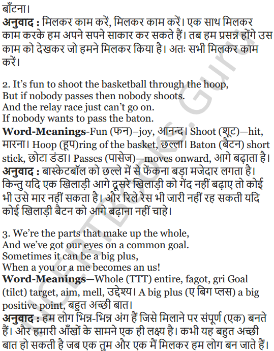 NCERT Solutions for Class 5 English Unit 2 Chapter 1 Teamwork 13