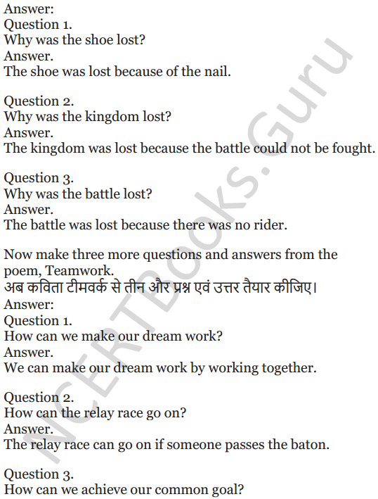 NCERT Solutions for Class 5 English Unit 2 Chapter 1 Teamwork 4