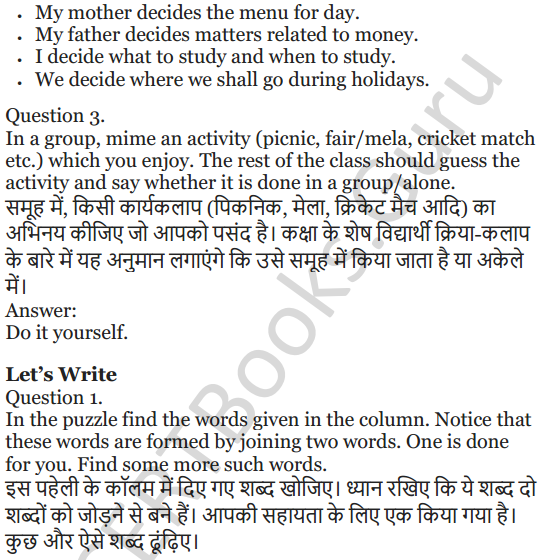 NCERT Solutions for Class 5 English Unit 2 Chapter 1 Teamwork 8
