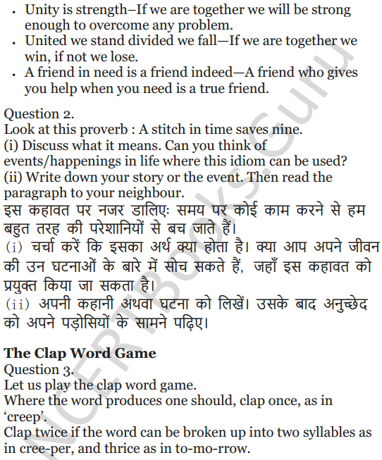 NCERT Solutions for Class 5 English Unit 2 Chapter 2 Flying Together 12