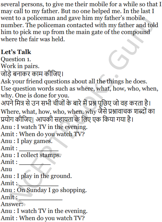 NCERT Solutions for Class 5 English Unit 2 Chapter 2 Flying Together 4