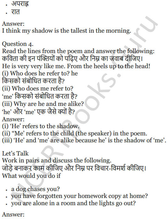 NCERT Solutions for Class 5 English Unit 3 Chapter 1 My Shadow 2