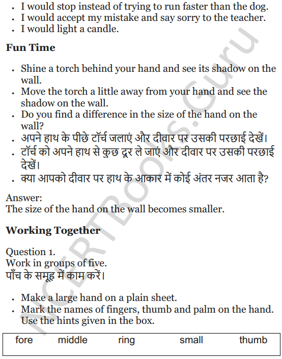 NCERT Solutions for Class 5 English Unit 3 Chapter 1 My Shadow 3