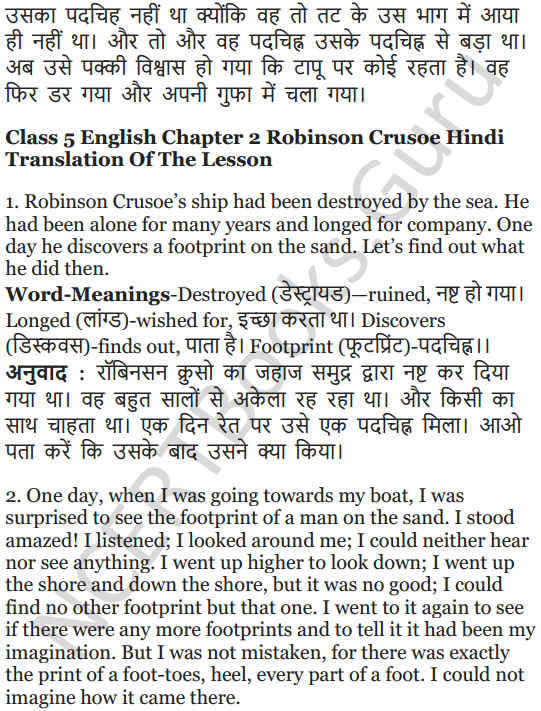 NCERT Solutions for Class 5 English Unit 3 Chapter 2 Robinson Crusoe 10