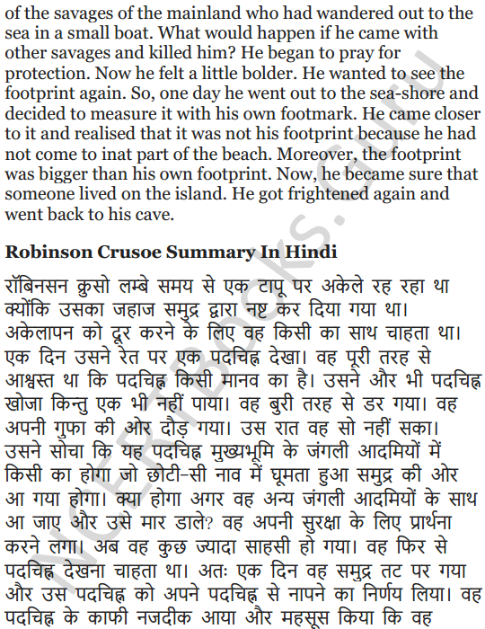 NCERT Solutions for Class 5 English Unit 3 Chapter 2 Robinson Crusoe 9