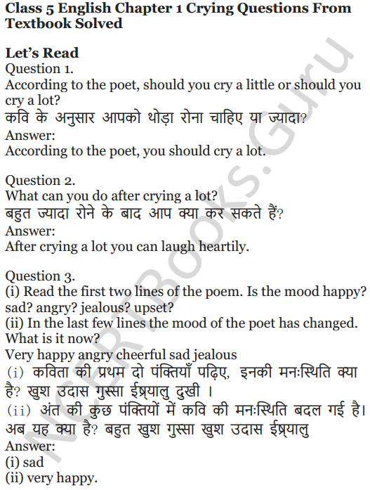 NCERT Solutions for Class 5 English Unit 4 Chapter 1 Crying 1