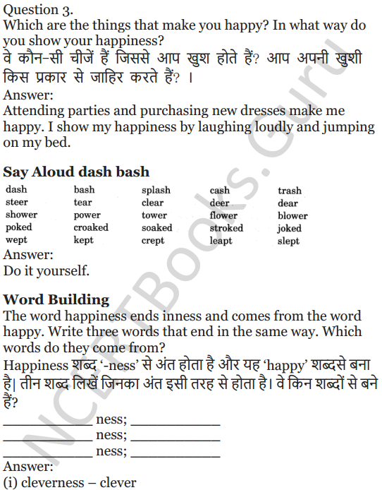 NCERT Solutions for Class 5 English Unit 4 Chapter 1 Crying 3