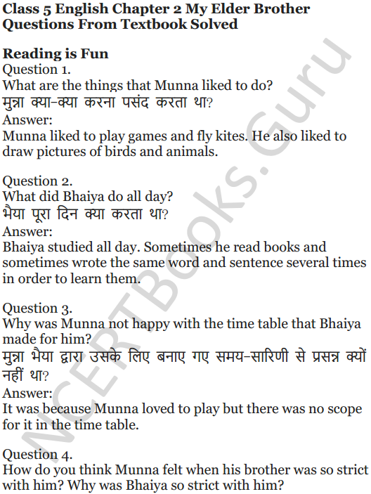 NCERT Solutions for Class 5 English Unit 4 Chapter 2 My Elder Brother 1